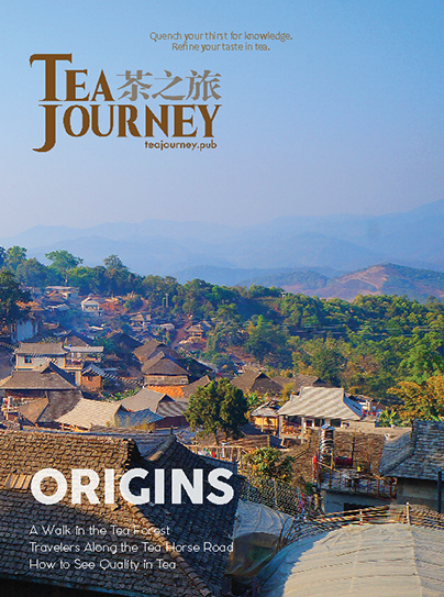 Tea Journey Gifting Issue