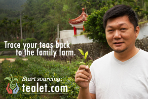 Tea Journey Ad 2